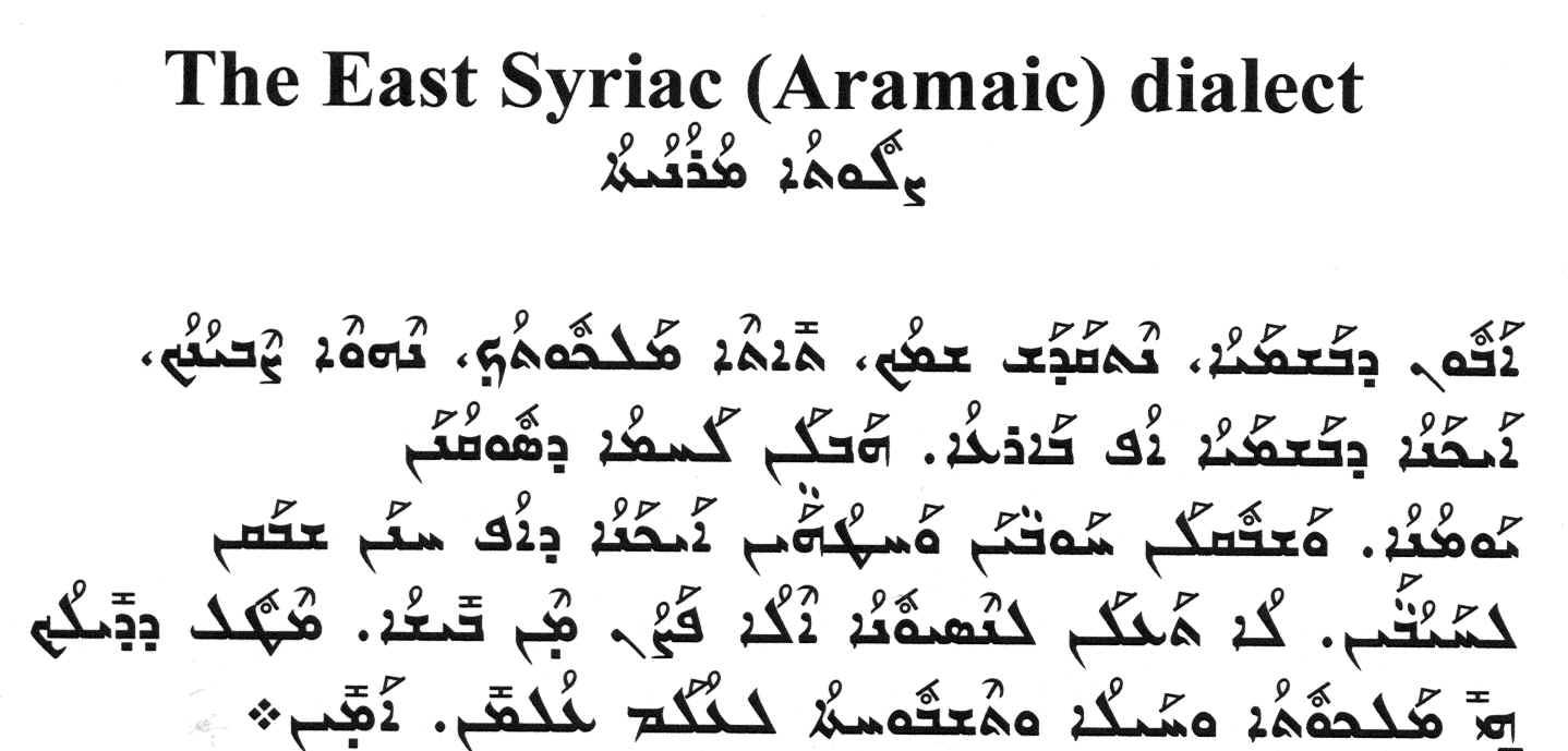 LEARN ASSYRIAN ONLINE